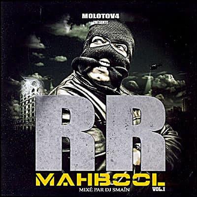 RR Mahbool volume 1