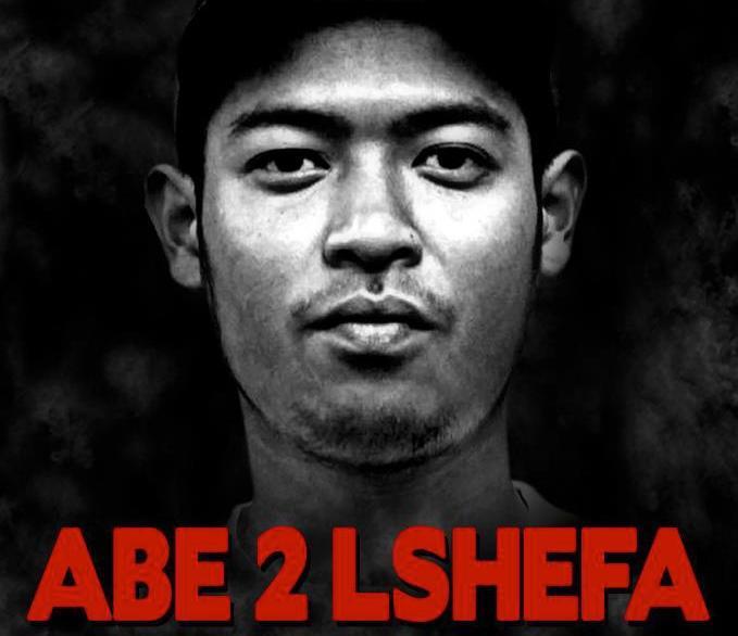 Abe 2 lshefa