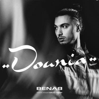 Dounia - Single