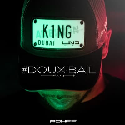 #Douxbail - Single