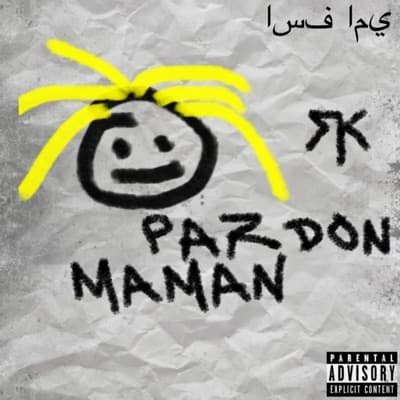 Pardon maman - Single